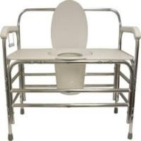 Model 736 Bedside Commode - Fixed Arms